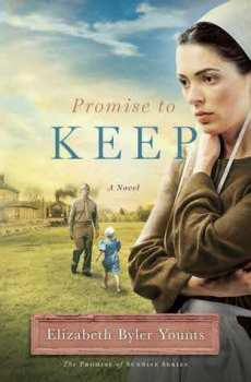 promise-to-keep